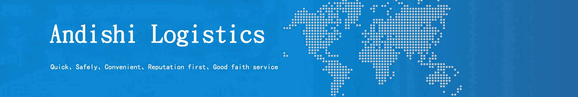 Contact 湖北安递世国际物流有限公司UPS, DHL, FedEx,TNT Int'l